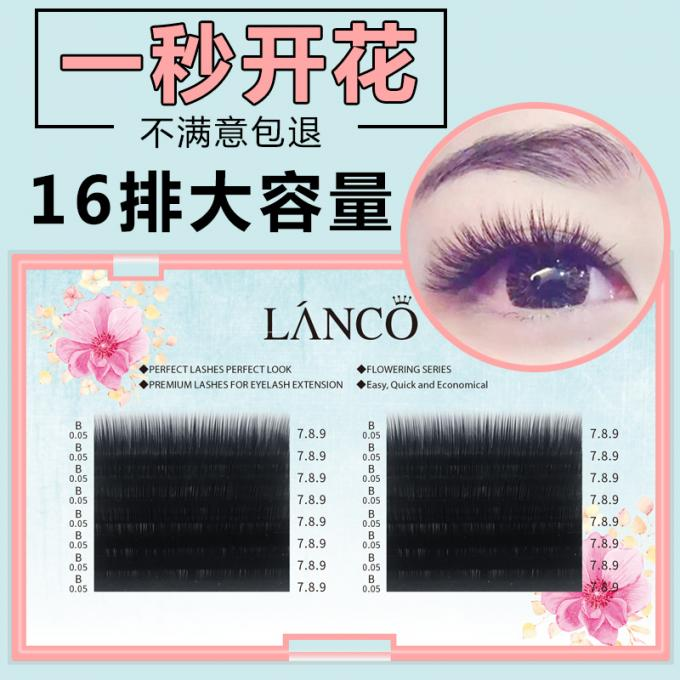 Individual Volumizing Lash Extensions Camellia 0.05mm Fast Blooming In One Second