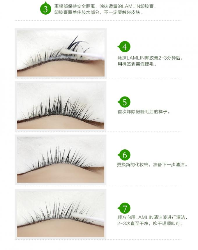Odoreless Low Stimulus Gel Eyelash Extension Glue Remover Lasting For Long Time