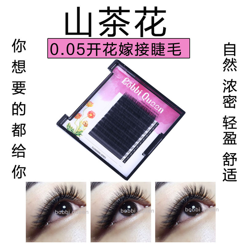 China Customized Length 3D Eyelash Extensions Circulatory Almighty 005 Camellia Lashes Supplier