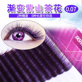 Colored Eyelash Extensions on sales - Quality Colored
